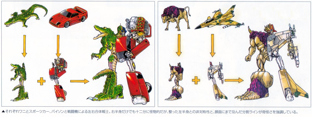 Concept art for unmade 1980s Transformers toys. http://t.co/vrkcWaFpUs