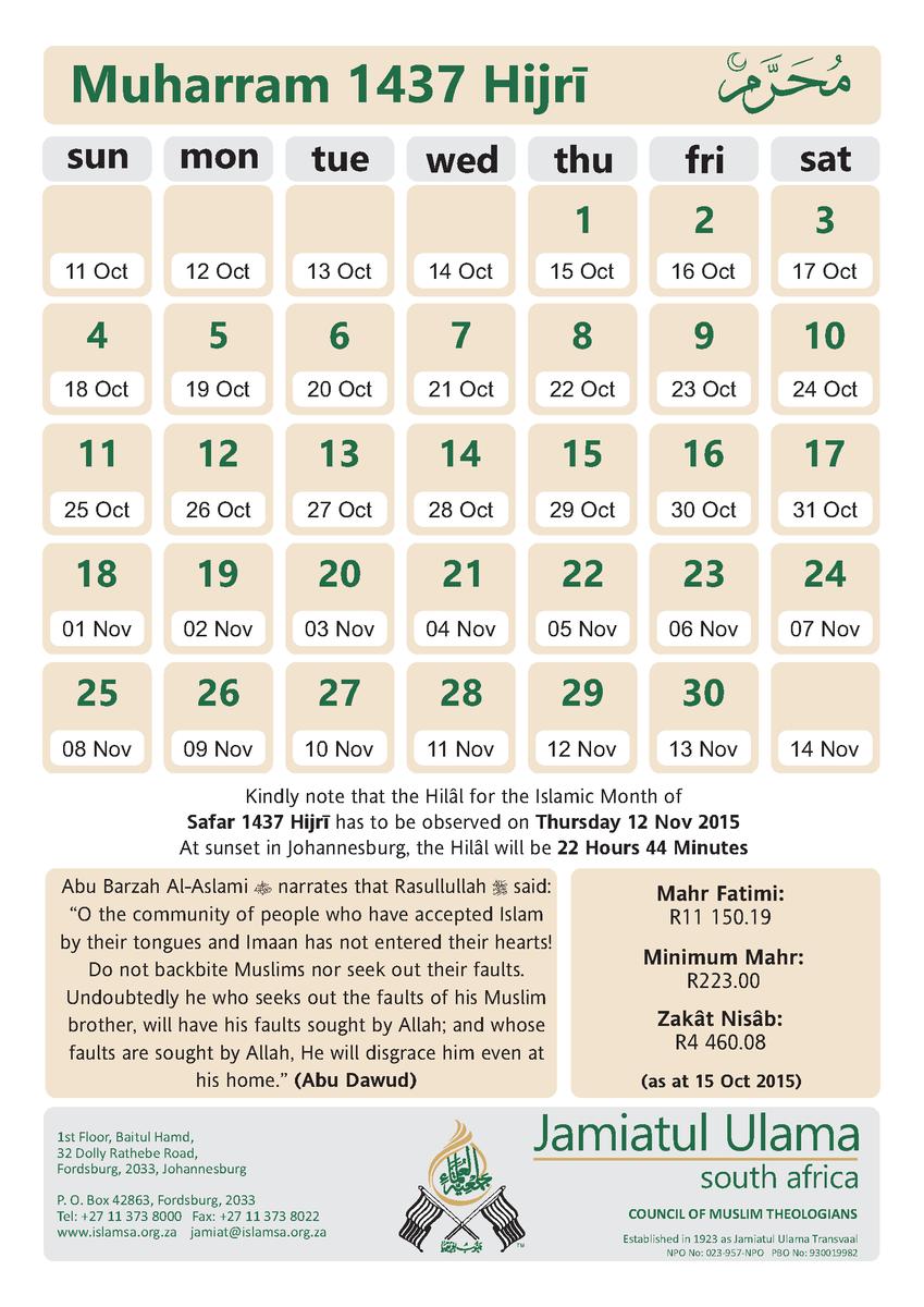 Ulama sa on twitter quot the islamic calendar for muharram 1437