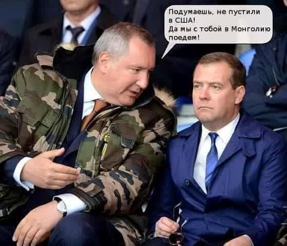 США об отказе принять делегацию РФ: Путин направил Медведева говорить о координации действий в Сирии, но он координирует их только с Ираном и Дамаском - Цензор.НЕТ 9365