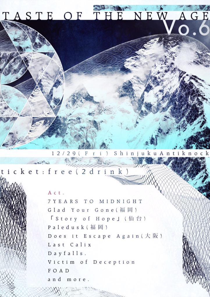 【拡散希望】 例年恒例の個人企画 『TASTE OF THE NEWAGE Vol.6』 12/29@新宿Antiknock 開催発表です!  きになるメンツはドン こちらで↓ http://t.co/pau8x3ceIB