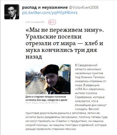 Из-за диверсий Тука отказался открывать пункт пропуска в Станице Луганской - Цензор.НЕТ 3632