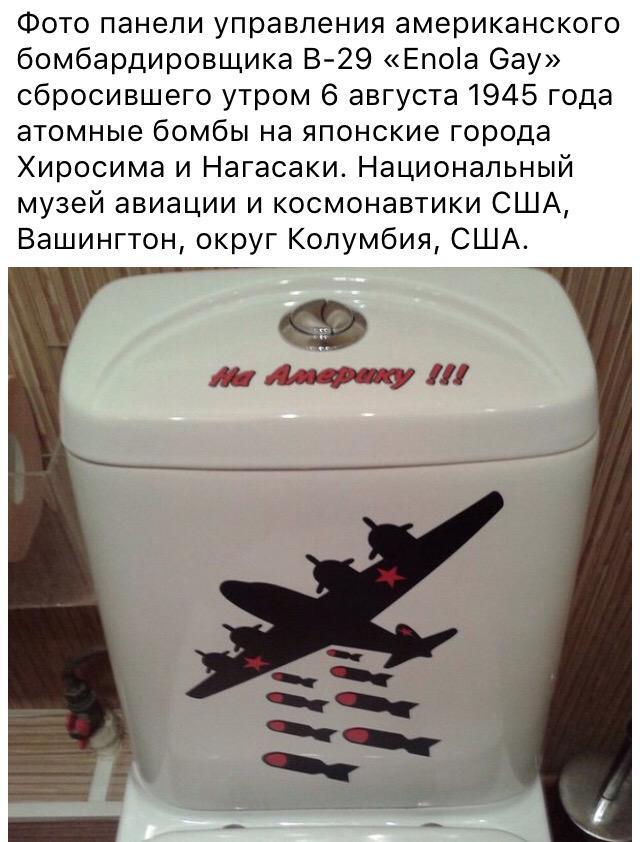 СБУ начала процедуру заочного осуждения боевиков Фомы и Гамбита по делу о трагедии 2 мая в Одессе - Цензор.НЕТ 512