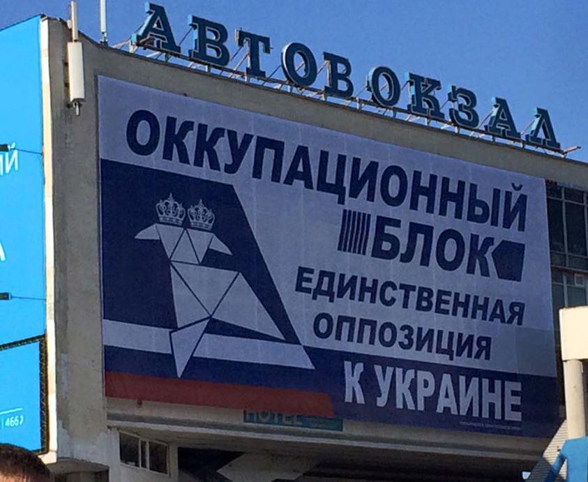 Представители партий заблокировали типографию в Мариуполе, в которой избирком запланировал выездное заседание, - МВД - Цензор.НЕТ 7507