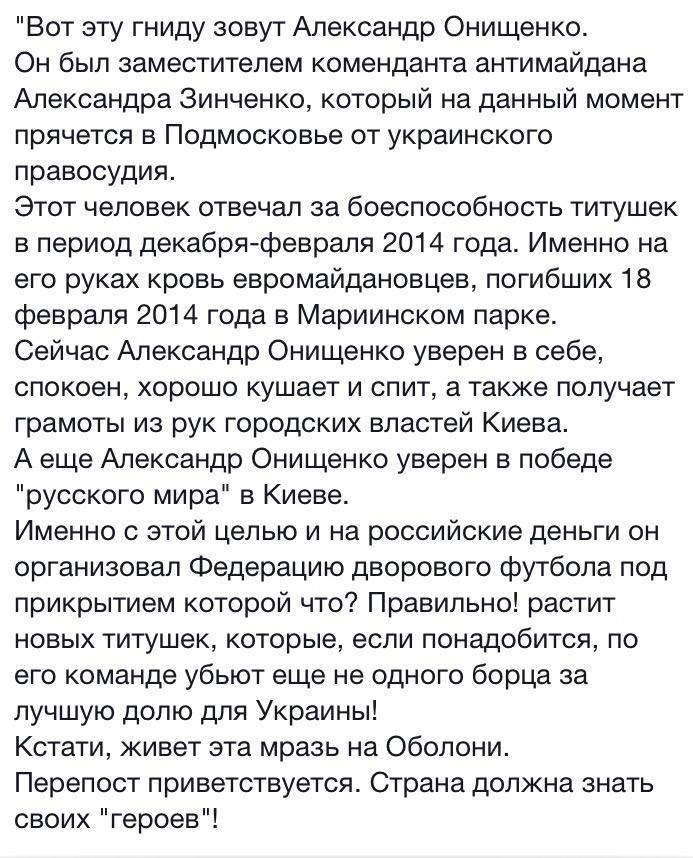 На стороне ИГИЛ воюют 2,5 тысячи россиян, - МВД РФ - Цензор.НЕТ 1978