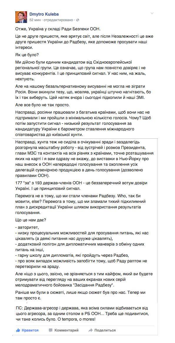 СБУ пыталась снять с эфира сюжет об автомобилях своих сотрудников, - журналист Ткач - Цензор.НЕТ 1029