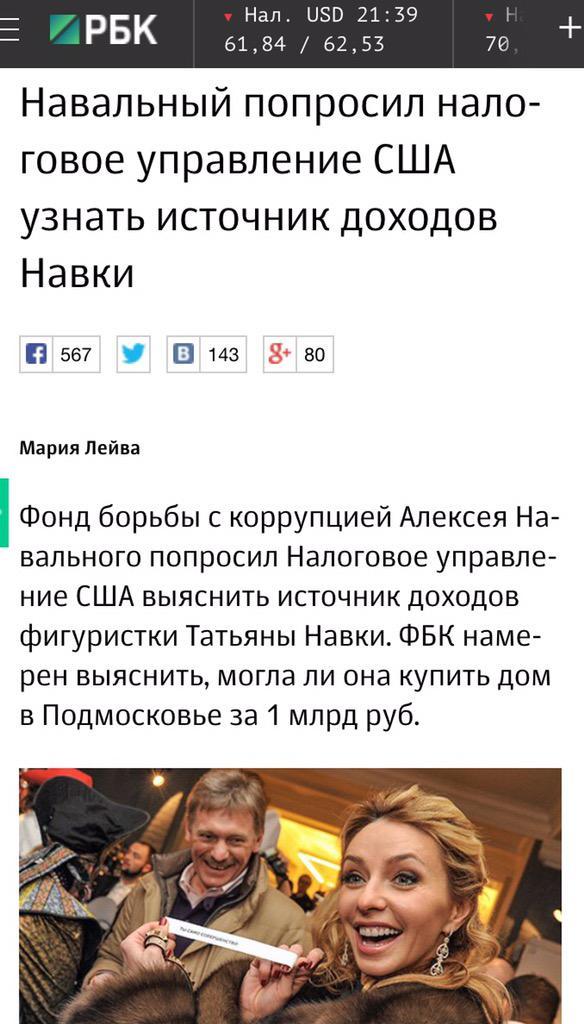 МИД России готов конструктивно сотрудничать с новоизбранными членами Совбеза ООН - Цензор.НЕТ 6718