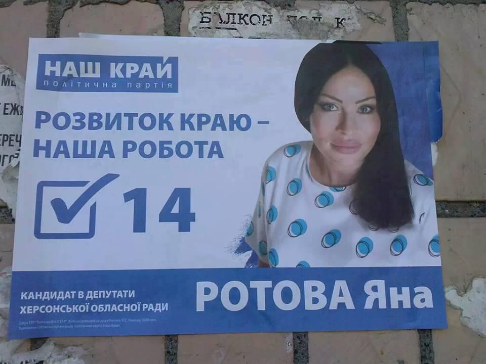 """Евросоюз требует от Сербии санкций в отношении РФ, - """"Блиц"""" - Цензор.НЕТ 7218"""