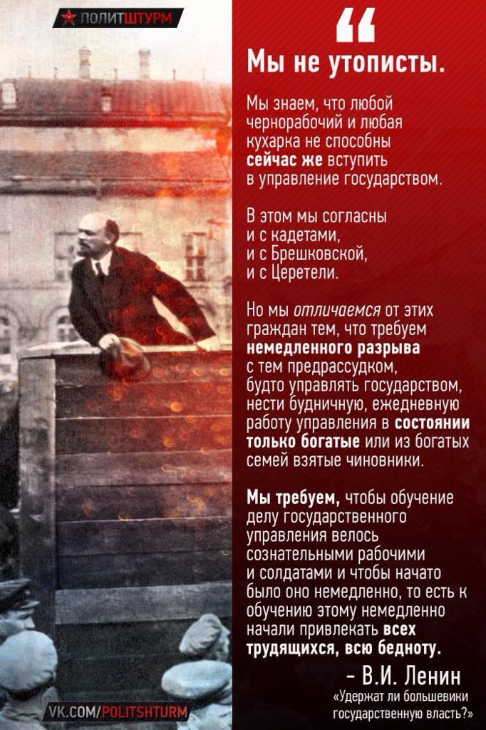 download Опыт исторического