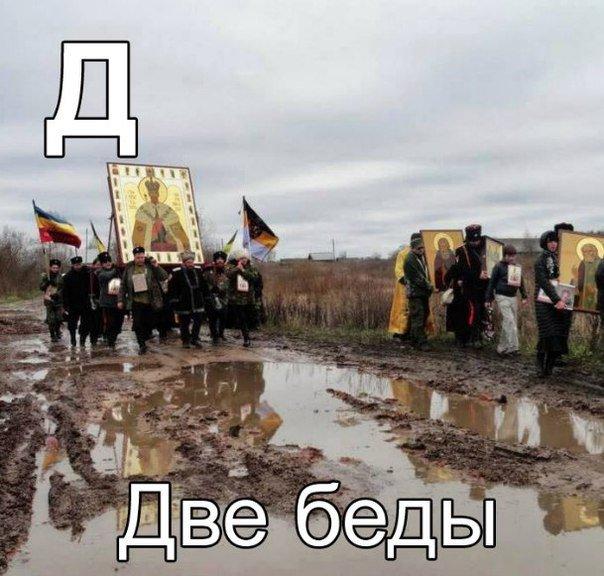 Полозов: Прокуратура РФ придумала очередное ноу-хау в деле Савченко - Цензор.НЕТ 7191