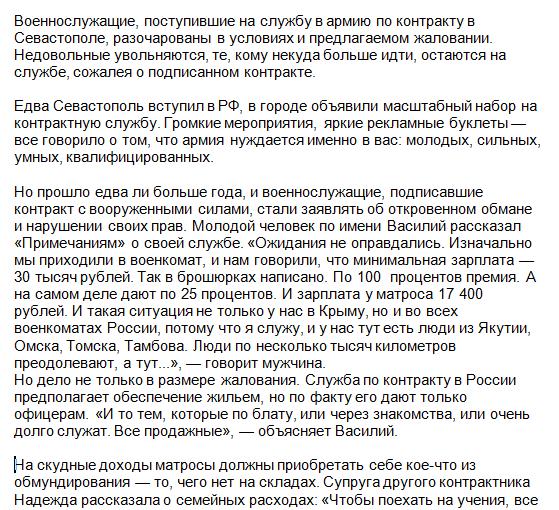 Обвиняемый в убийстве Немцова Дадаев просит Путина отправить его воевать в Сирию - Цензор.НЕТ 2987