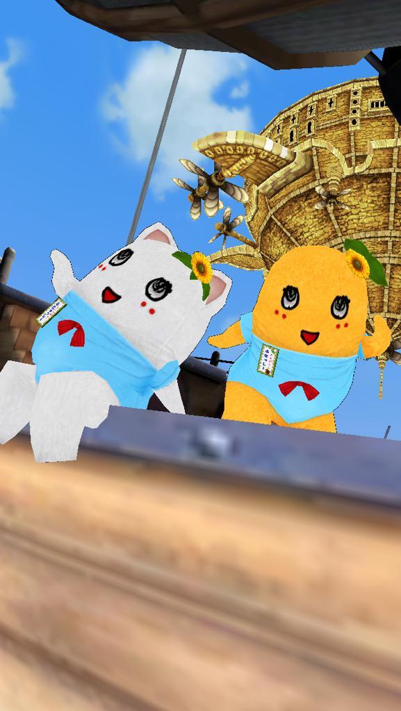 【白猫】ギルドオファーの出撃演出が可愛いと話題に!みんなの「#白猫オファー出撃スクショ」まとめ!【プロジェクト】