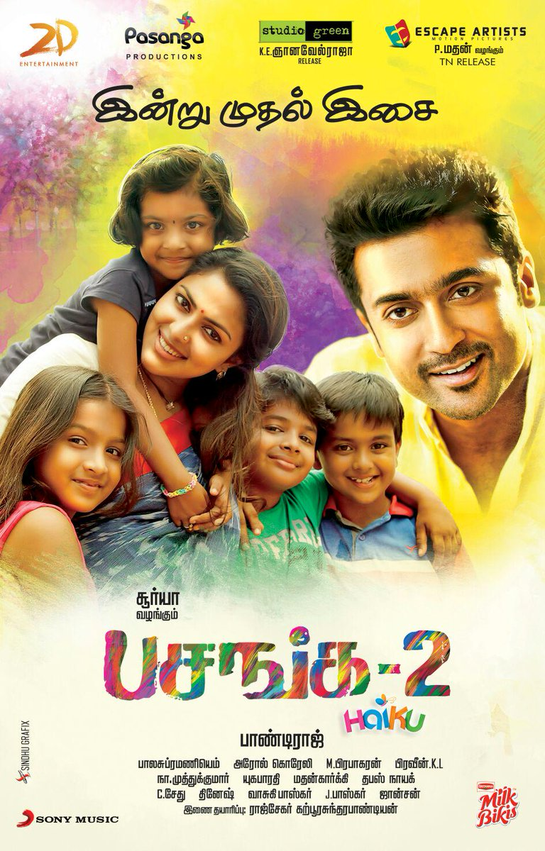 download pasanga 2 2015 tamil movie audio songs mp3