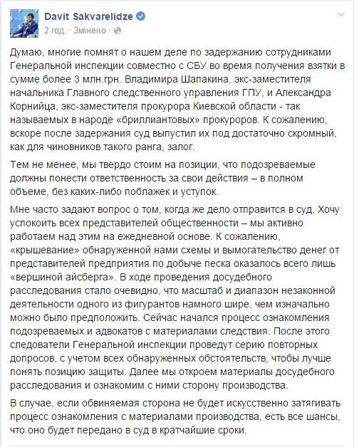 Польша существенно нарастила выдачу многолетних виз для граждан Украины - Цензор.НЕТ 7750