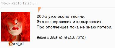 В результате очередной бомбардировки российской авиацией Сирии погибли 45 человек - Цензор.НЕТ 3404