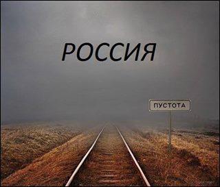 ОБСЕ продолжает верификацию отведенного вооружения на Луганщине, - спикер АТО - Цензор.НЕТ 9200