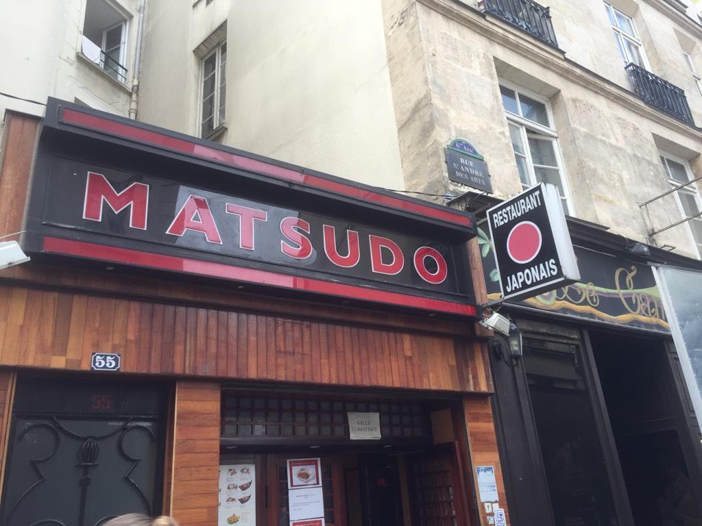 TOKYO、KYOTOに続いて見つけた日本料理店がこれ http://t.co/IQEfsFM9V4