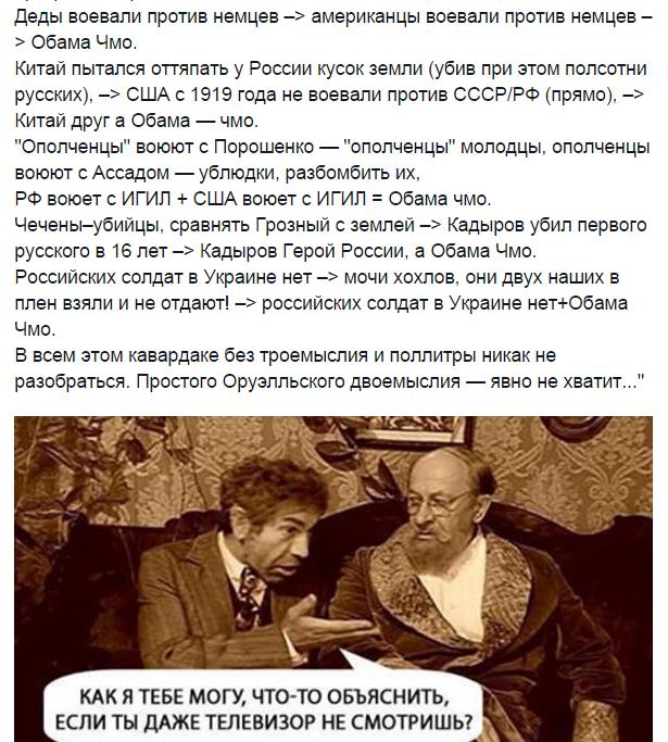Челядь синоним — advODKA com