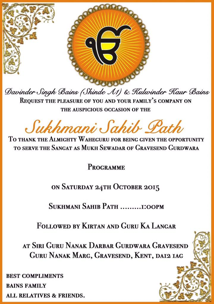 "Shinde A1 on Twitter: ""All are invited to attend the Sukhmani Sahib Path next Saturday ..."