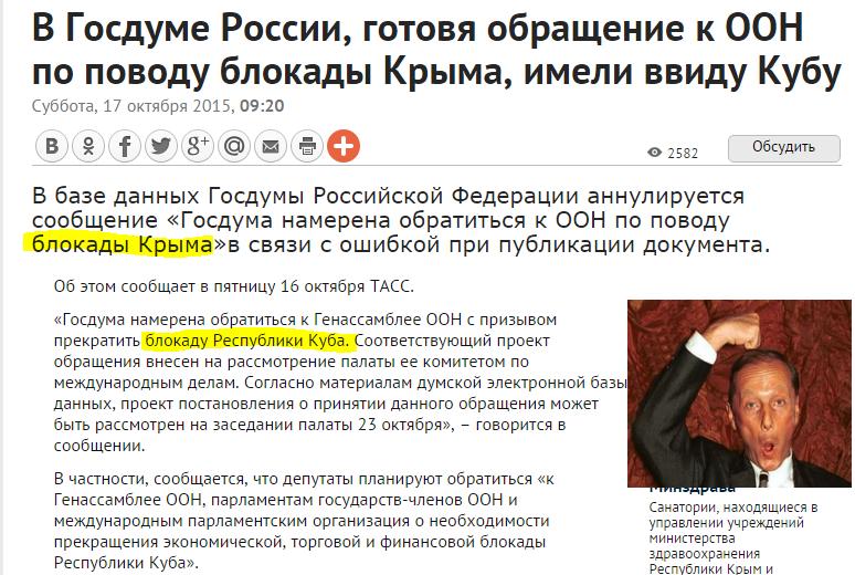 Террористы возобновили обстрелы в направлении Авдеевки, Луганского, Марьинки, - спикер штаба АТО - Цензор.НЕТ 2303
