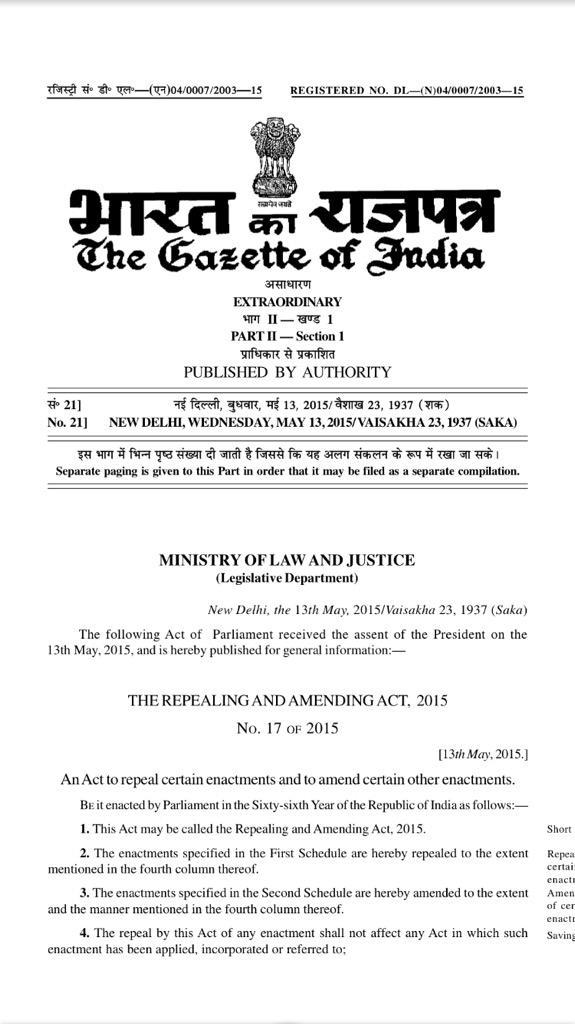 hindu succession act 2005 pdf