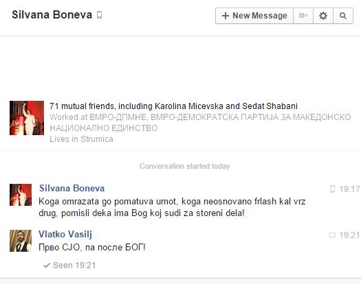 Пред малку ми стигна порака од Силвана Бонева во инбокс! http://t.co/eYplBltPGP