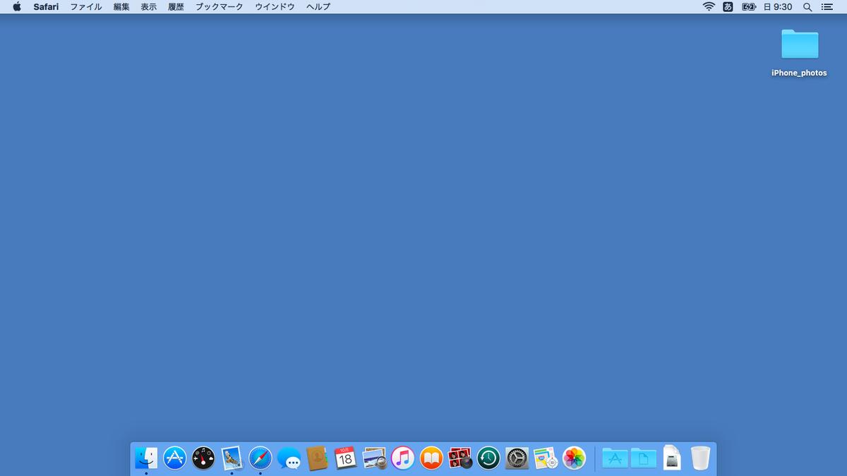 いけ On Twitter Macの壁紙がデフォルトだと話したら え 変更