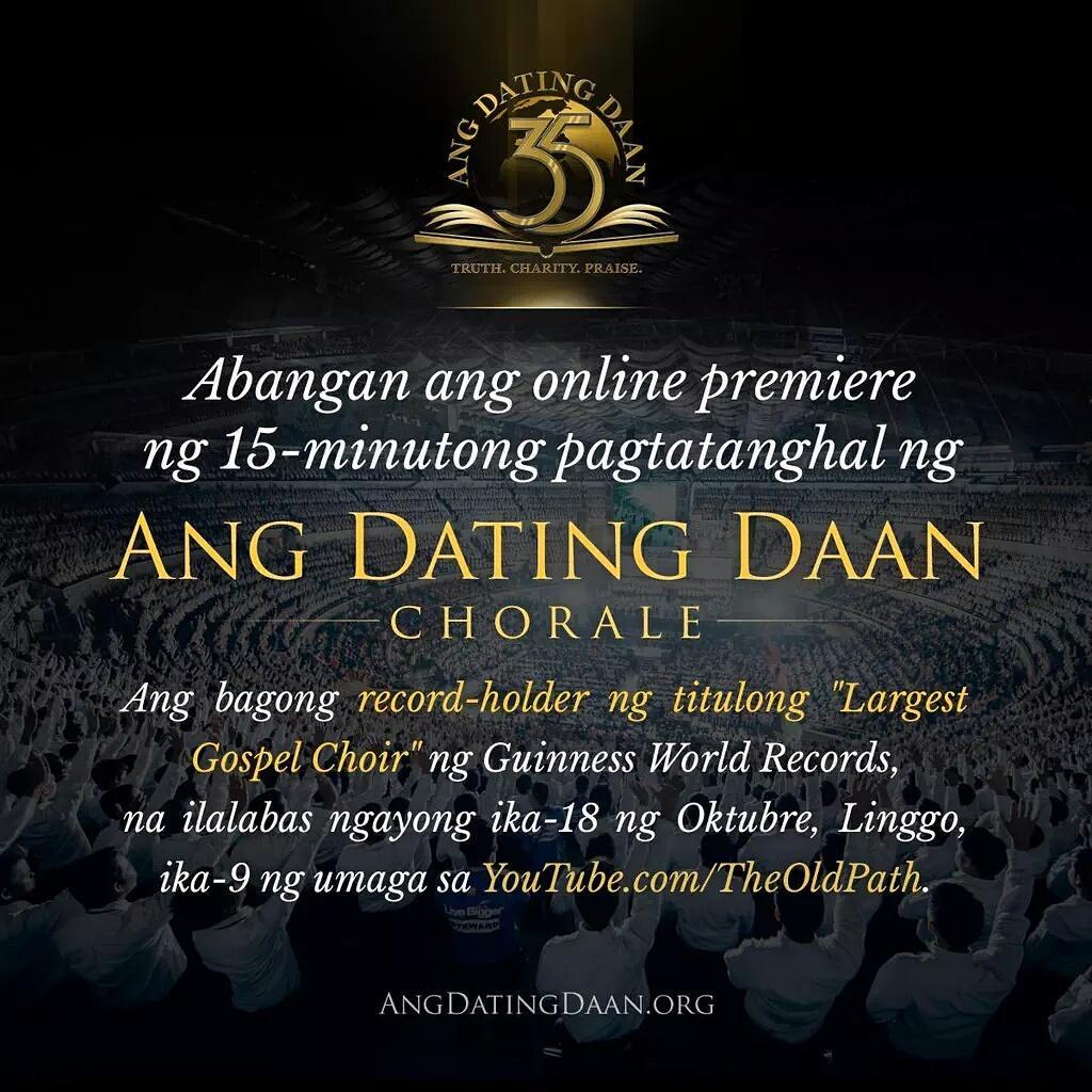 Bagong dating daan