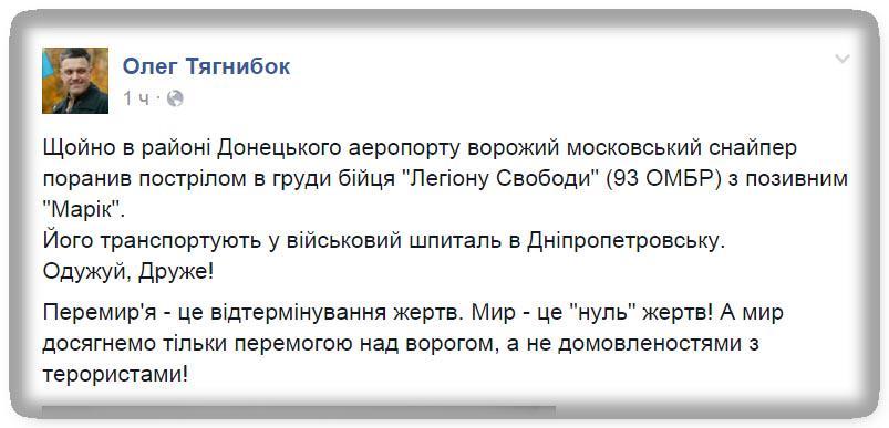 Порошенко выразил соболезнования семьям погибших и поручил расследовать причины аварии катера в Затоке - Цензор.НЕТ 3073
