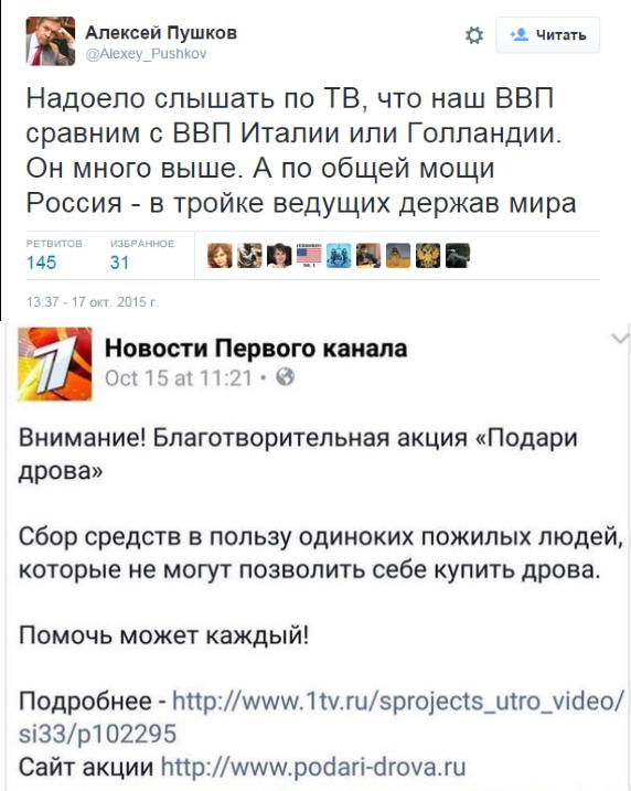 ОБСЕ продолжает верификацию отведенного вооружения на Луганщине, - спикер АТО - Цензор.НЕТ 7156
