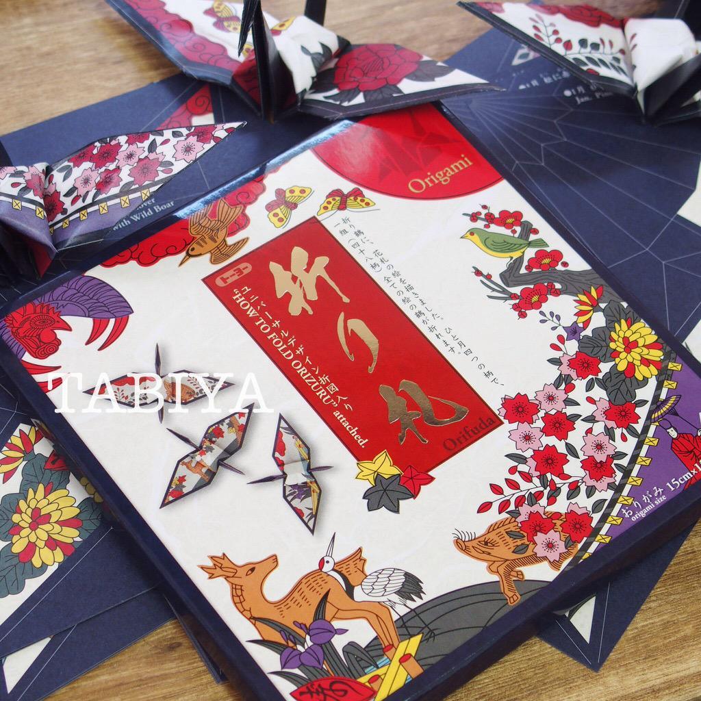 New!折り鶴にすると花札柄が現れます。「折り札 48枚入り」 http://t.co/alF8ECYQVx