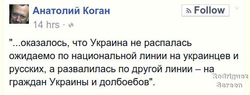 Тайник с оружием и взрывчаткой обнаружен в Славянском районе, - МВД - Цензор.НЕТ 8764