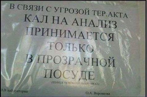 ОБСЕ продолжает верификацию отведенного вооружения на Луганщине, - спикер АТО - Цензор.НЕТ 8792