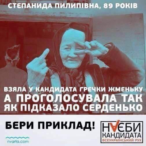 ОБСЕ продолжает верификацию отведенного вооружения на Луганщине, - спикер АТО - Цензор.НЕТ 588