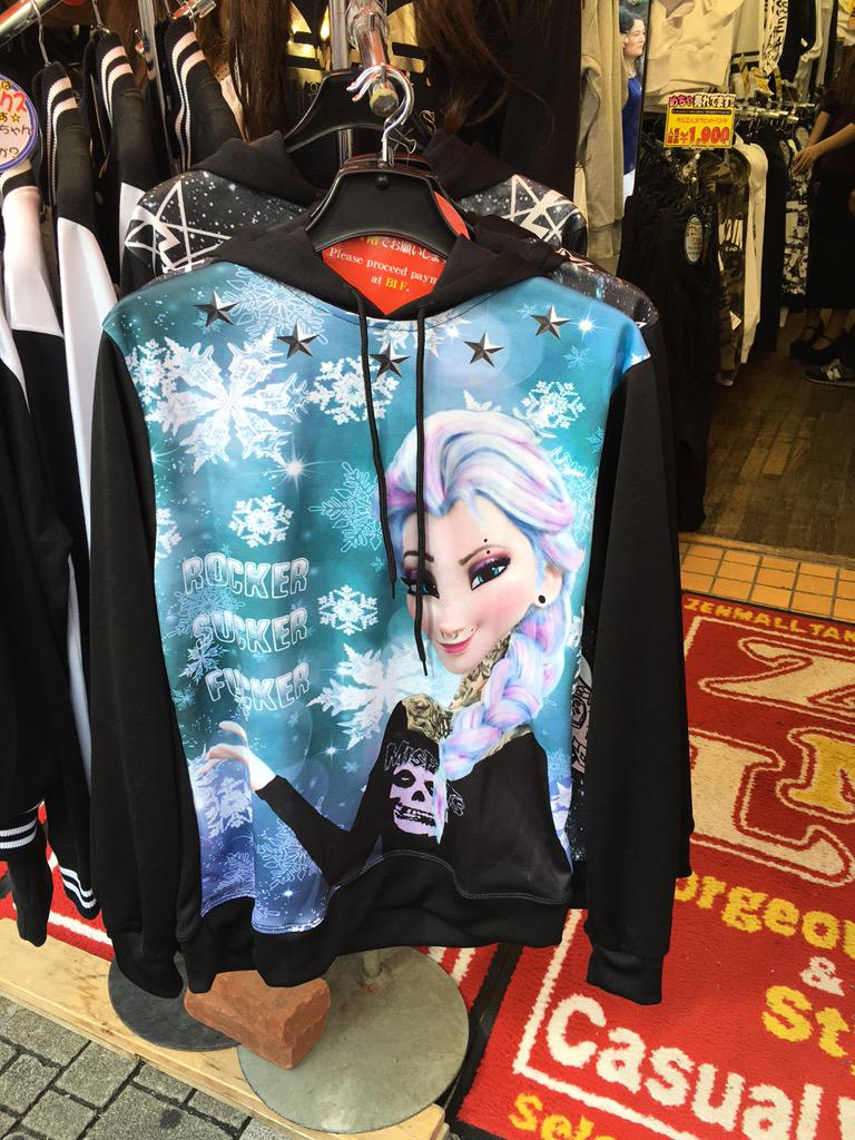 In Japan Elsa thinks Let It Go isn't quite strong enough so is going for something a bit harder hitting http://t.co/ekDKwOorko