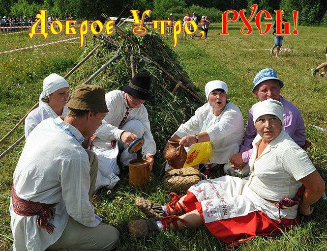 Таджики девушки, якутские картинки с добрым утром