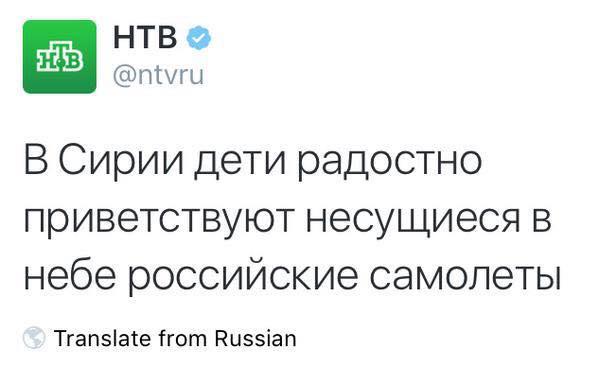 Во время убийств на Майдане, Янукович и Царев общались с загадочным российским абонентом, - журналист - Цензор.НЕТ 422