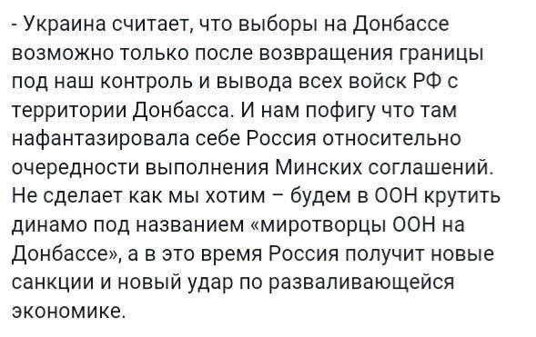 """Боевики """"ДНР"""" планируют сорвать выборы в Мариуполе, - Аброськин - Цензор.НЕТ 7182"""
