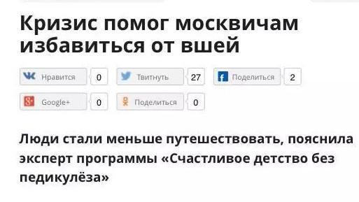 Керри призвал обеспечить наблюдателям ОБСЕ полный доступ к приграничным районам на Донбассе - Цензор.НЕТ 2157