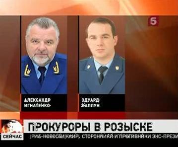Нтс севастополь новости вчера видео