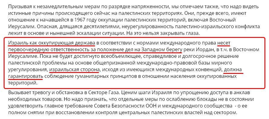 В результате очередной бомбардировки российской авиацией Сирии погибли 45 человек - Цензор.НЕТ 9232
