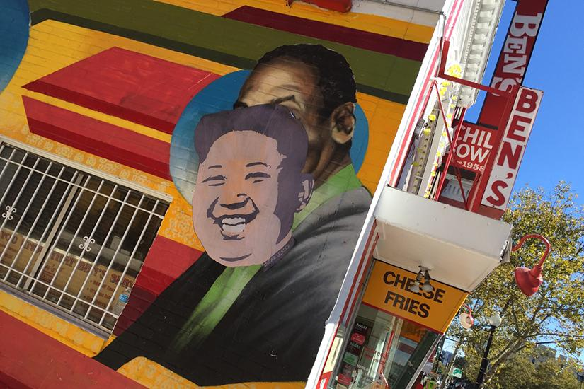 A street artist defaced the Cosby mural at @benschilibowl with a grinning Kim Jong Un https://t.co/nwqSJxvtrM http://t.co/OWnnAPPIVq