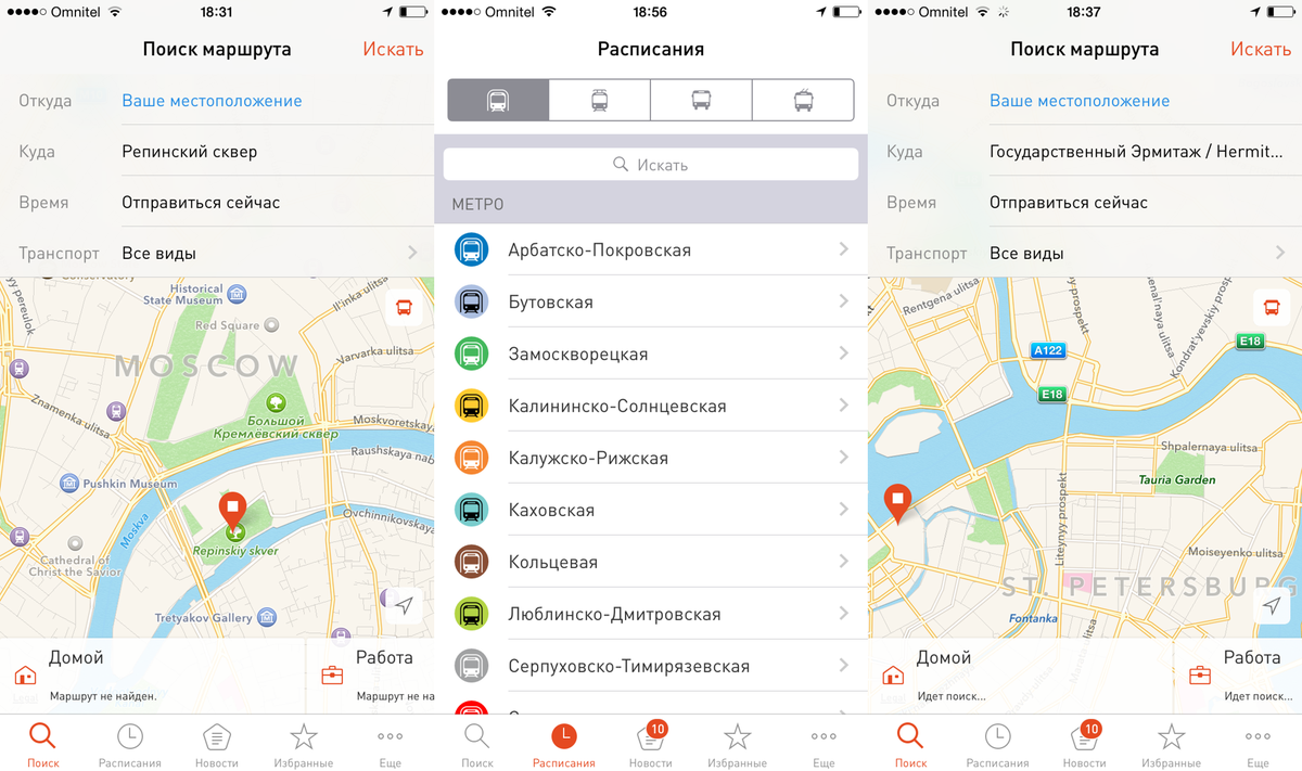 After successful launch in 4 Russian cities @TrafiApp looking for country manager in Russia https://t.co/zsSYif3pKW http://t.co/4jRga6j15O