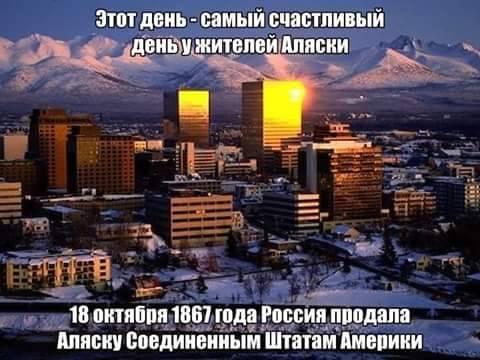 Россия увеличивает военное присутствие в Арктике с целью заполучить ресурсы, - Global Post - Цензор.НЕТ 5253