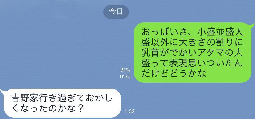 健全な友人との会話 http://t.co/mcFrrrdnls