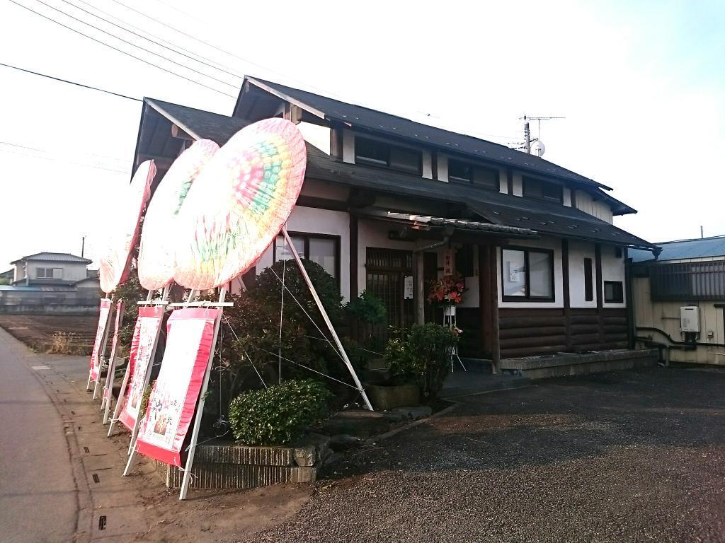 『らーめん豊作や』21日、寄居鉢形にオープン(^^)/  #yorii https://t.co/z7HeHTFId6