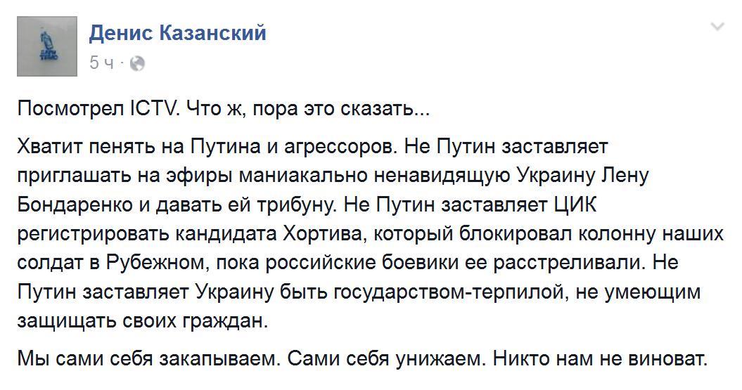 """Суд продлил домашний арест экс-""""регионала"""" Мельника - Цензор.НЕТ 6412"""