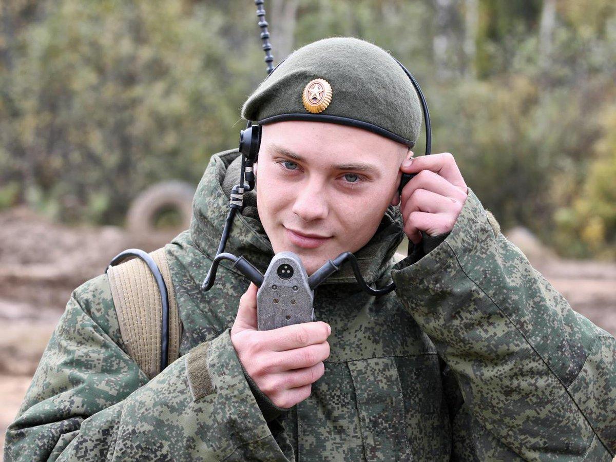 Картинка для военного связиста