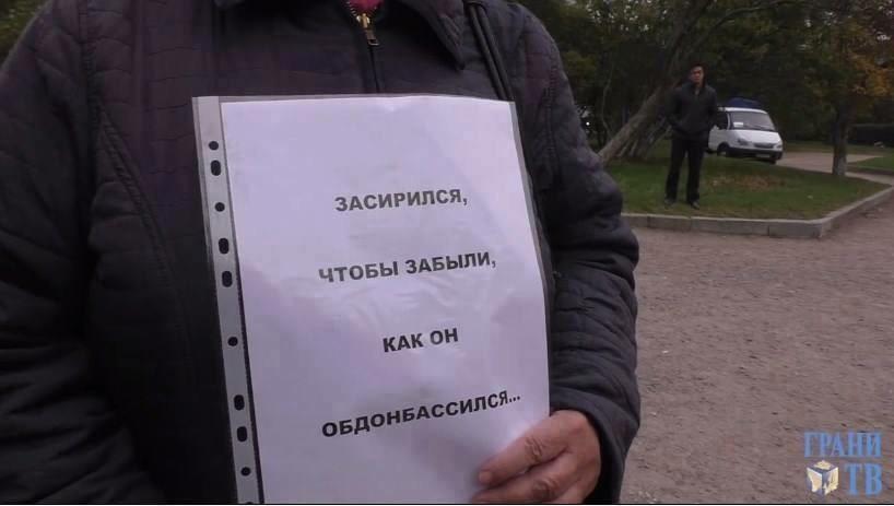 США передали Украине FM-радиопередатчики для Донбасса - Цензор.НЕТ 8376
