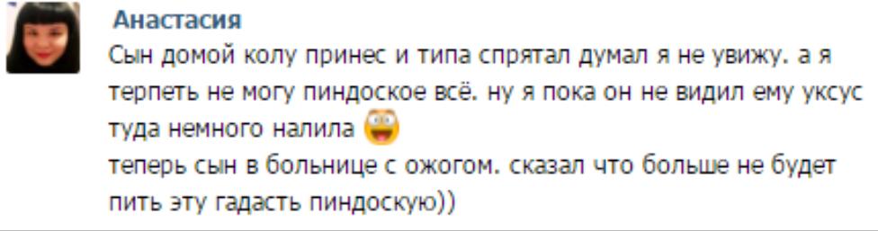 Украинская армия отвела танки с Артемовского направления - Цензор.НЕТ 3515