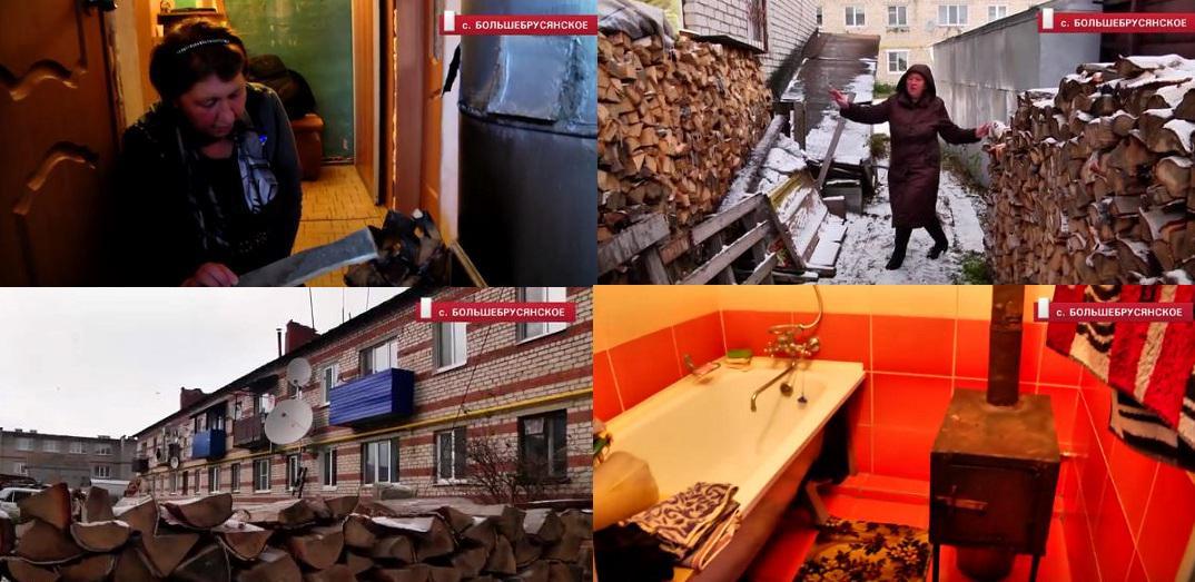 """""""Первый канал"""" России объявил акцию """"Подари дрова"""": просят помочь 8 миллионам пенсионеров, которые могут не пережить суровую зиму без дров - Цензор.НЕТ 8148"""